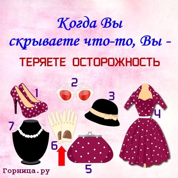 Перчатки - https://gornnisa.ru/
