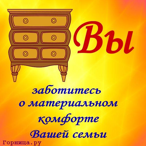 Комод - https://gornnisa.ru/