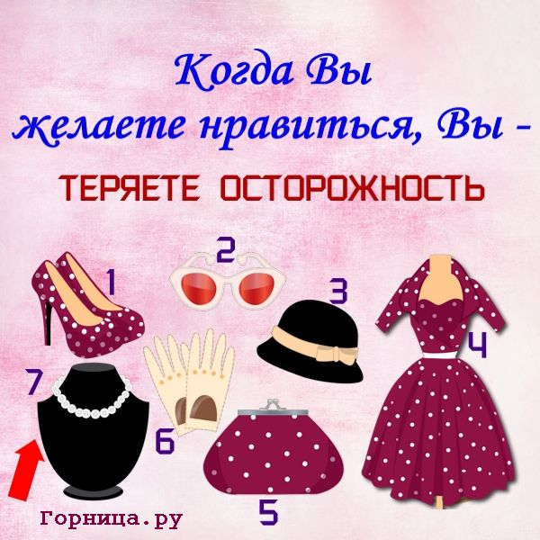 Бусы - https://gornnisa.ru/