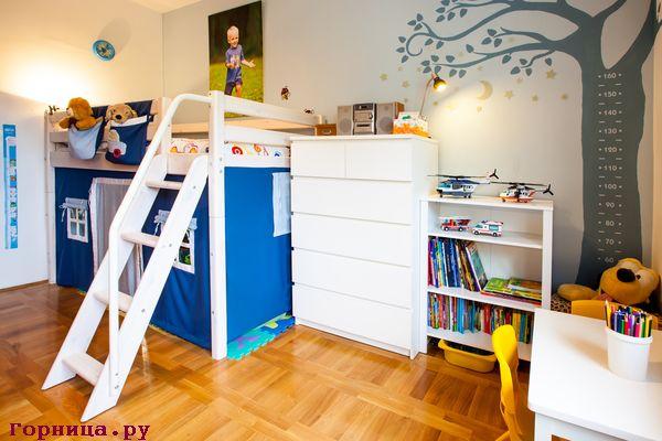 Кому нужна синяя спальня? https://gornnisa.ru/wp/