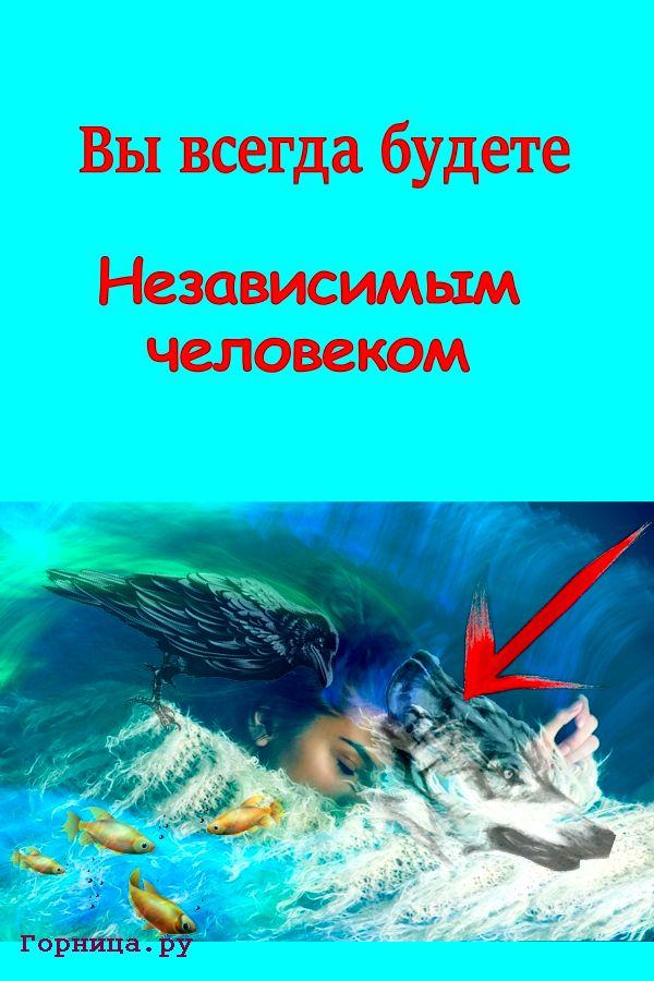 Волк - https://gornnisa.ru/