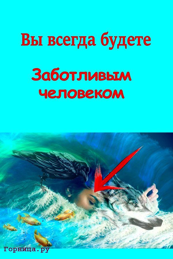 Девочка - https://gornnisa.ru/