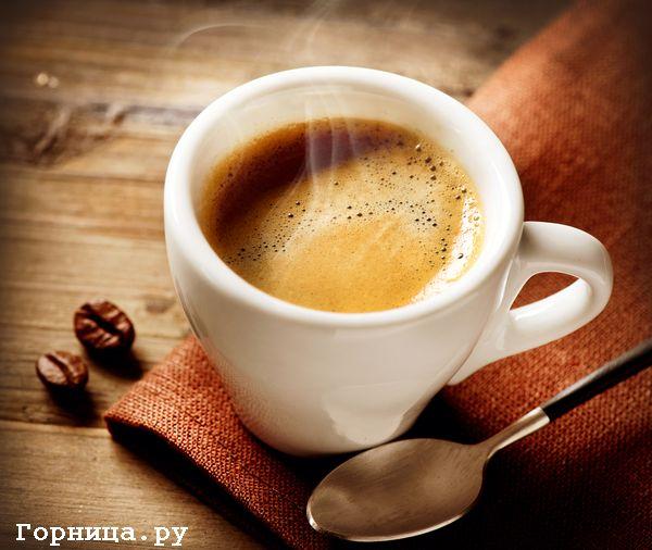 Кофе - https://gornnisa.ru/
