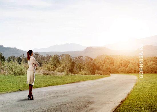 Женщина на верном пути
