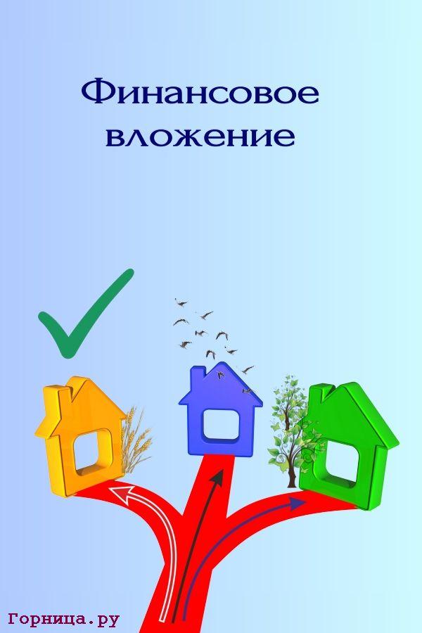 Дом 1 с пшеницей - https://gornnisa.ru/