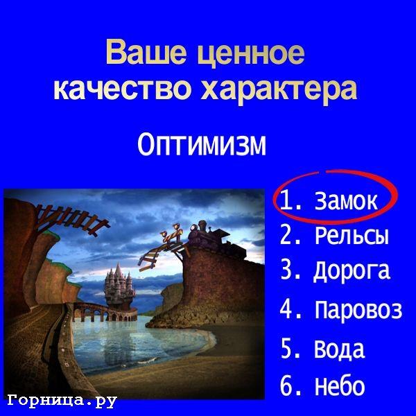 #1 Замок - https://gornnisa.ru/