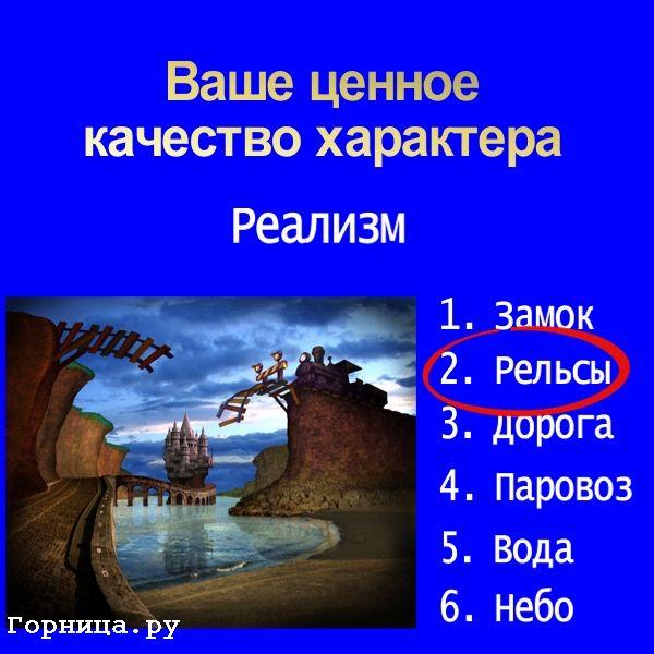 #2 Рельсы - https://gornnisa.ru/