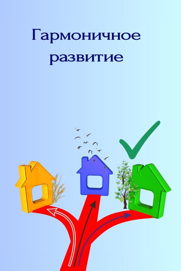 Дом 3 с деревом - https://gornnisa.ru/