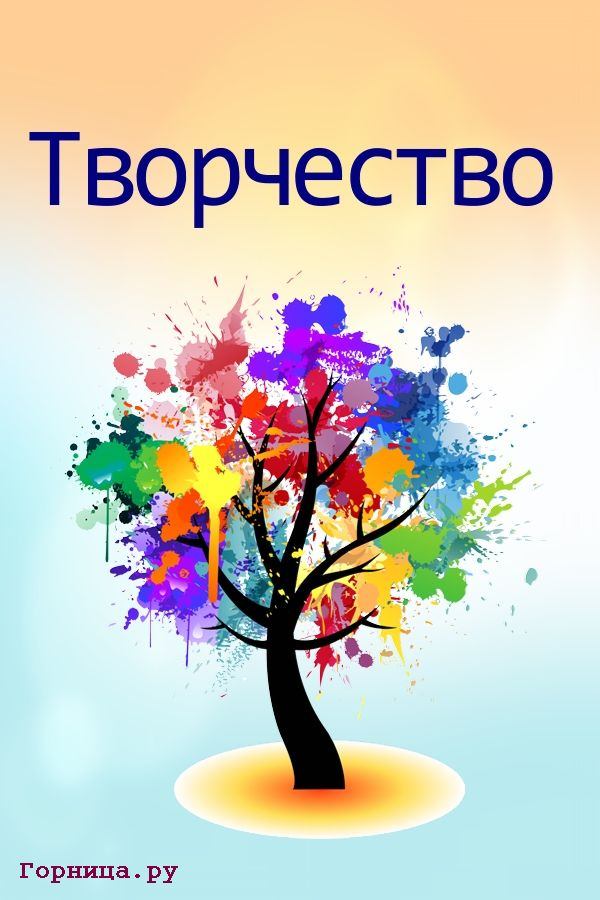 Дерево 3 https://gornnisa.ru/