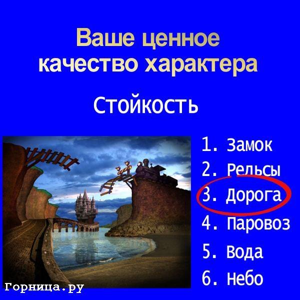 #3 Дорога - https://gornnisa.ru/