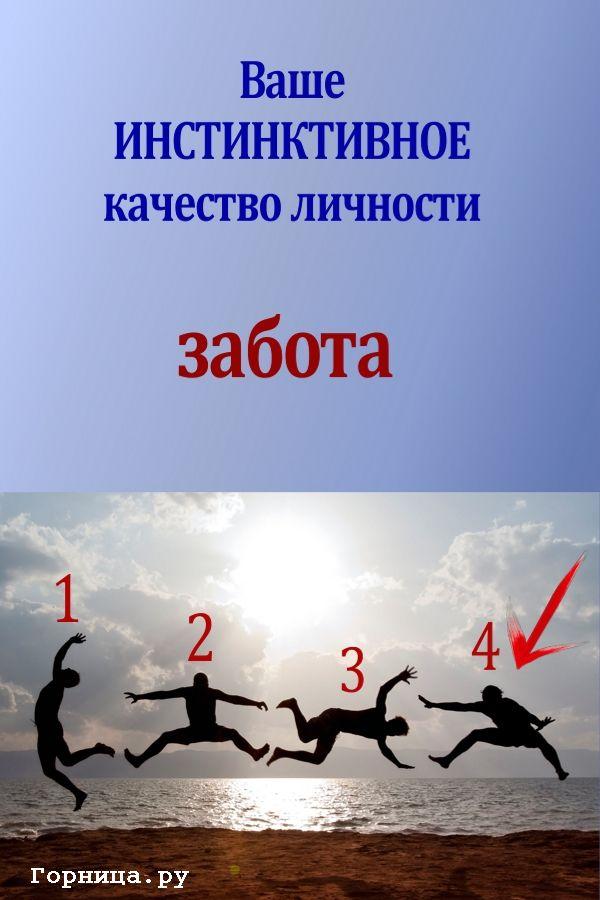 Акробат 4 - Забота - https://gornnisa.ru/