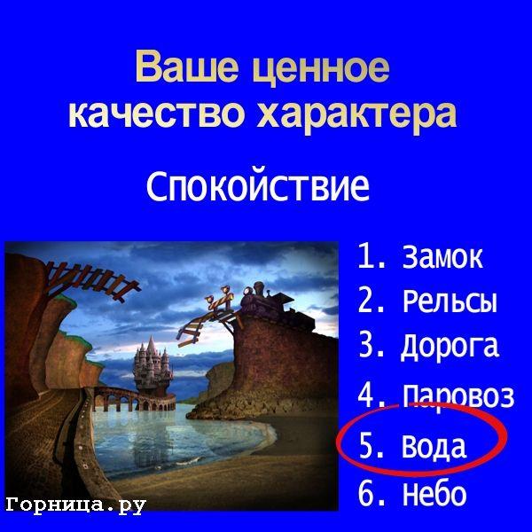 #5 Вода - https://gornnisa.ru/