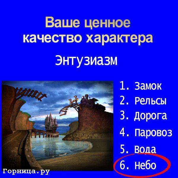 #6 Небо - https://gornnisa.ru/