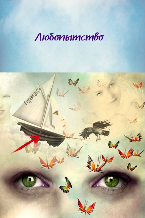 Лодка - https://gornnisa.ru/