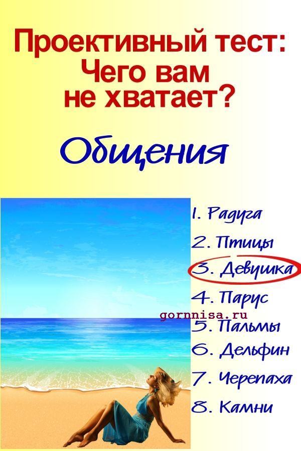 Девушка - https://gornnisa.ru/