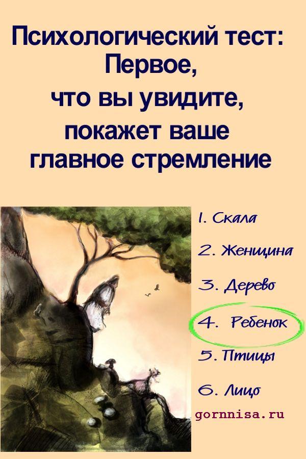 Ребёнок - https://gornnisa.ru/