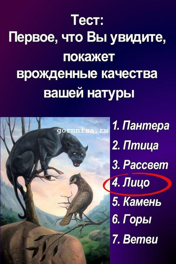 Лицо - https://gornnisa.ru/