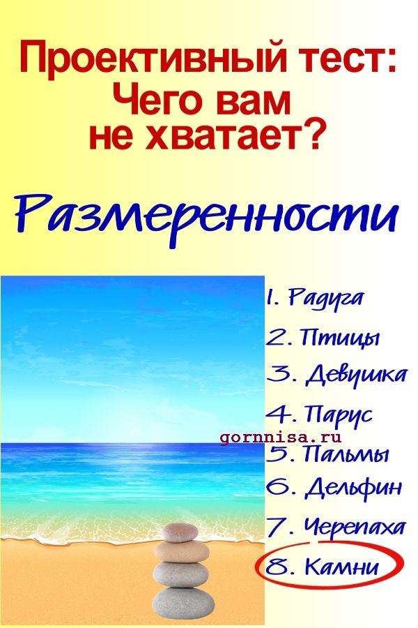 Камни - https://gornnisa.ru/