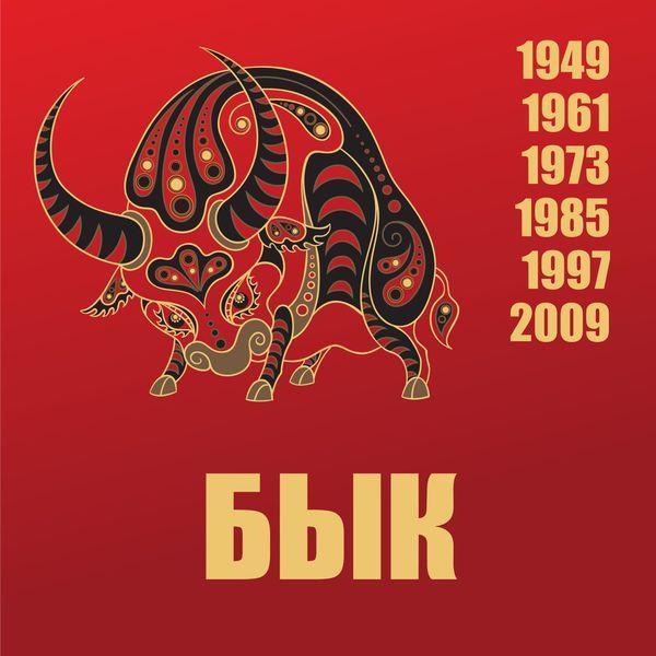 Везунчики по году рождения, по Восточному календарю - https://gornnisa.ru/