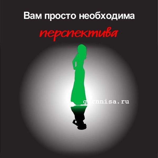 Силуэт 1 - зелёный - https://gornnisa.ru