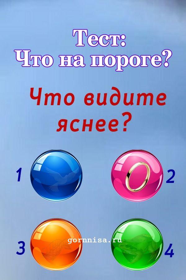 #2 Малиновый хрустальный шар - https://gornnisa.ru
