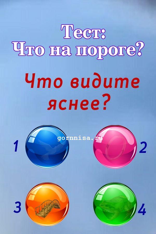 #3 Оранжевый хрустальный шар - https://gornnisa.ru