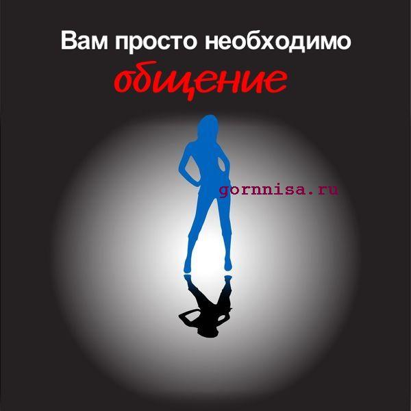 Силуэт 4 - синий - https://gornnisa.ru