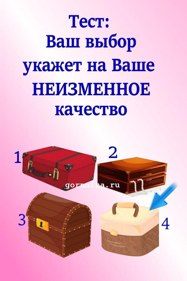 #4 - Корзина для пикника - https://gornnisa.ru/