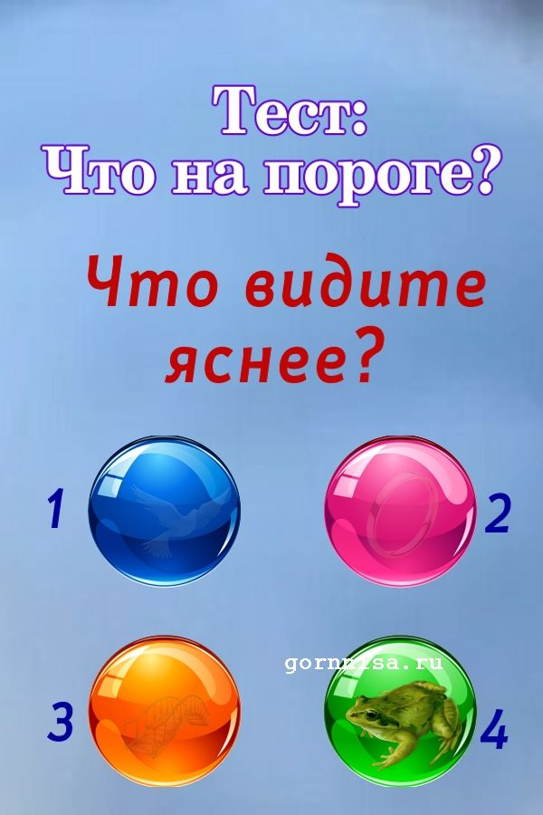 #4 Зелёный хрустальный шар - https://gornnisa.ru