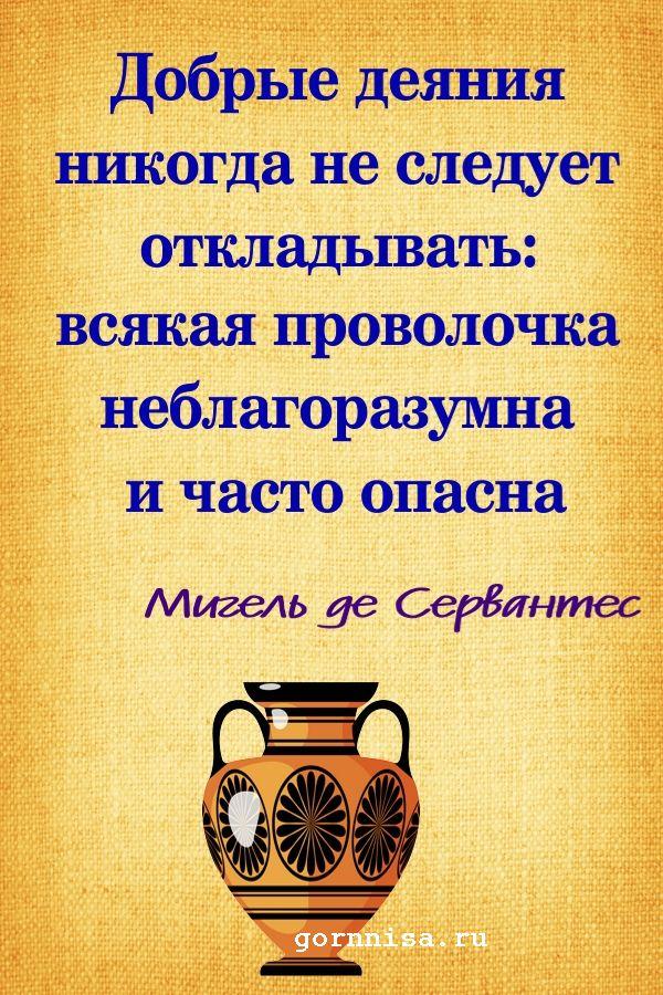 Тест: Выберите древний кувшин и получите мудрость веков для Вашего блага https://gornnisa.ru/