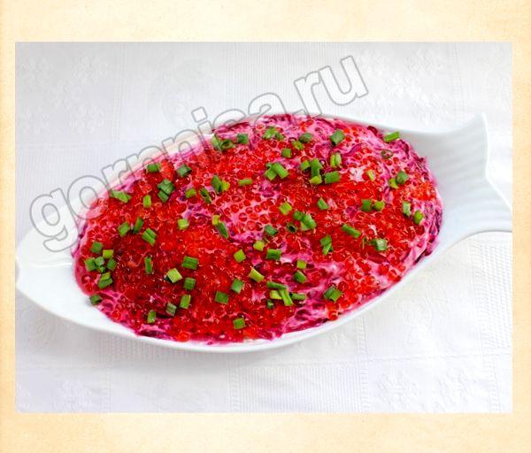 Праздничный салат «Лосось в тулупе». Простой рецепт   https://gornnisa.ru/