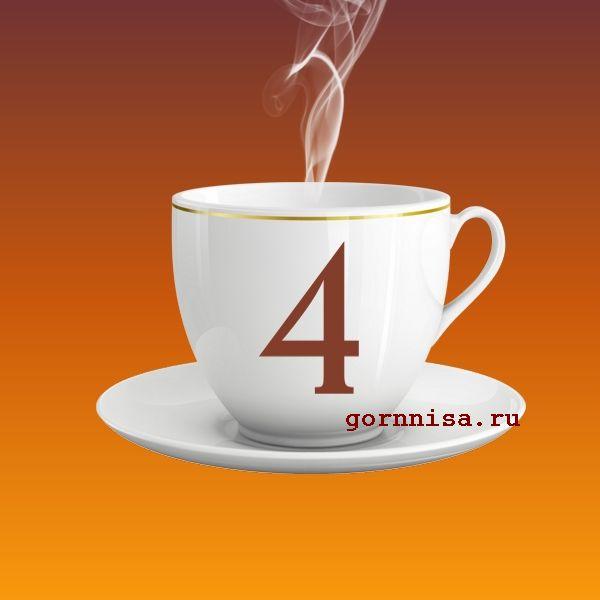 Чашка #4
