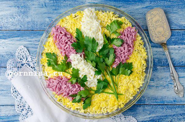 Праздничный слоеный салат «Сирень». Простой рецепт https://gornnisa.ru/wp/