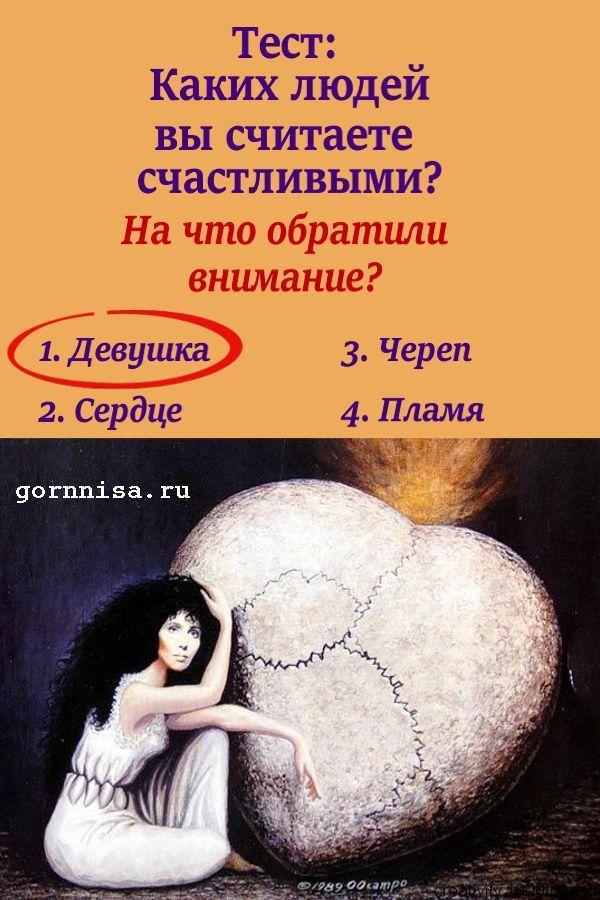 #1 Девушка - https://gornnisa.ru/