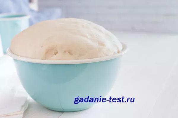 Тесто для «золотых» чебуреков