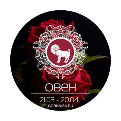 Любовный гороскоп на 14-20 января 2020 года - gornnisa.ru