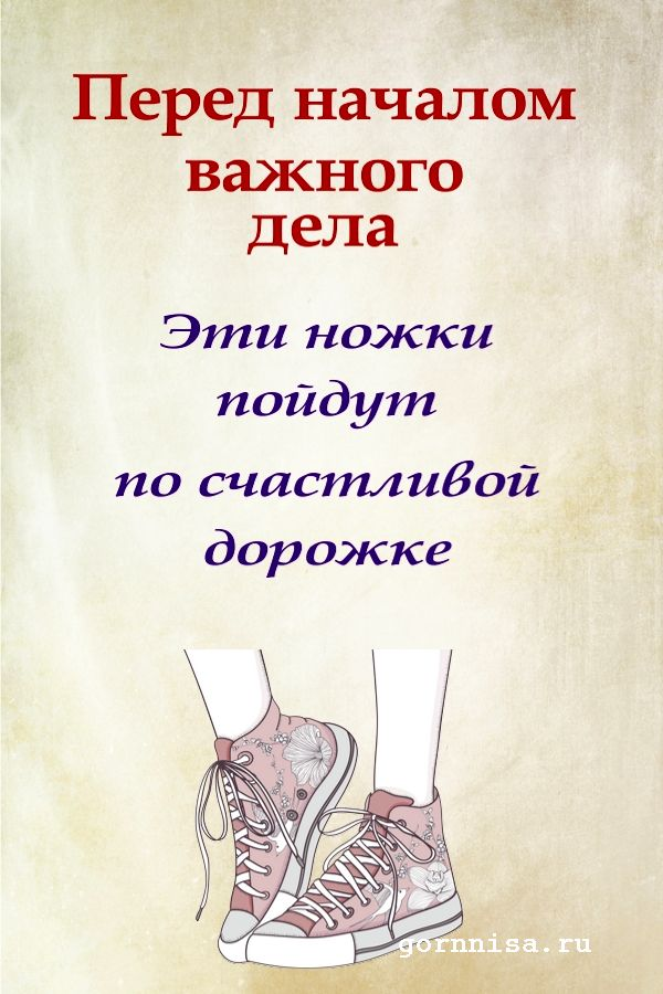 Шепоток 1 https://gornnisa.ru/