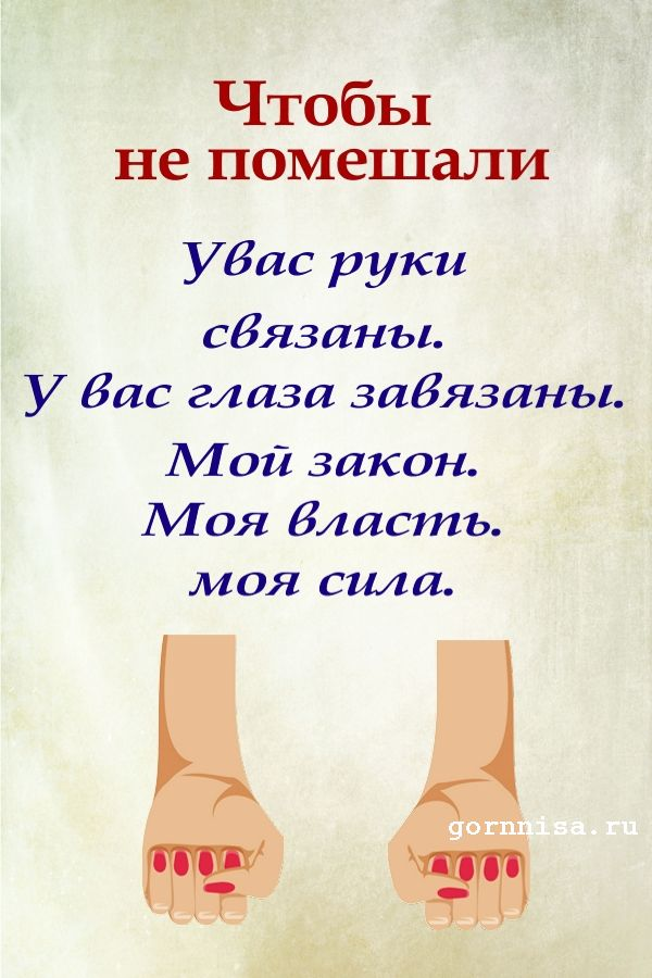 Шепоток 2 https://gornnisa.ru/