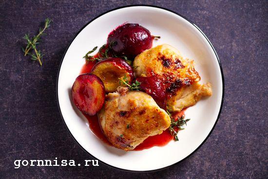 Сливовый соус для утиной грудки с розмарином https://gornnisa.ru/