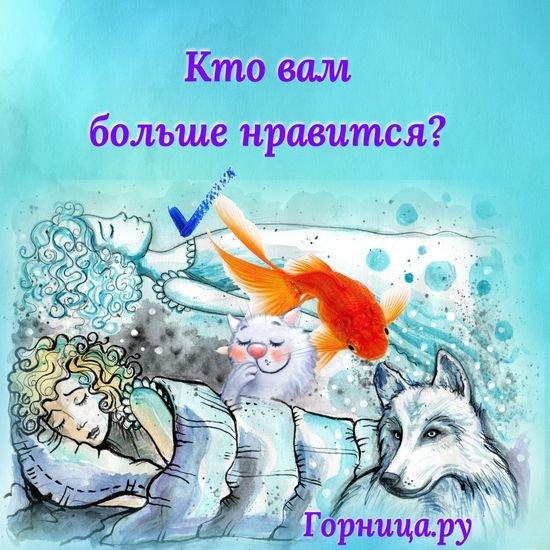 Душа - https://gornnisa.ru