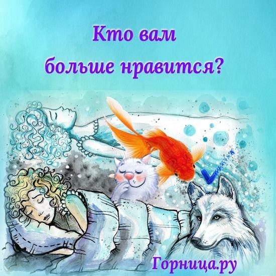 Волк  - https://gornnisa.ru