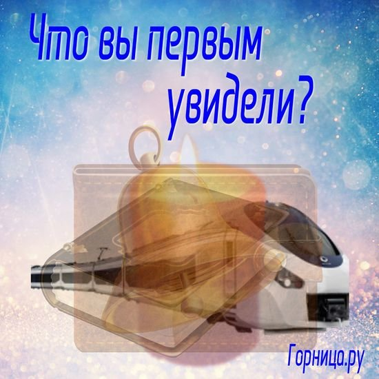 Поезд - https://gornnisa.ru