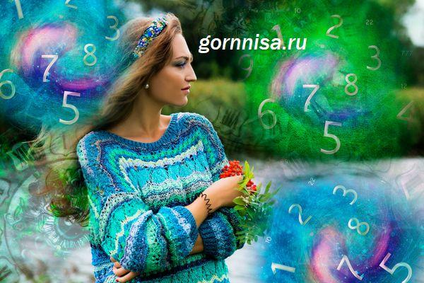 Ваш лучший год жизни - https://gornnisa.ru/