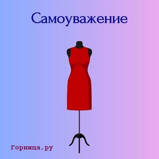 Платье номер 1 - https://gornnisa.ru/