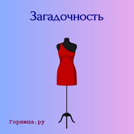 Платье номер 2 - https://gornnisa.ru/