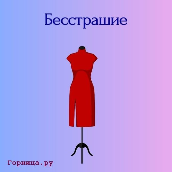 Платье номер 3 - https://gornnisa.ru/