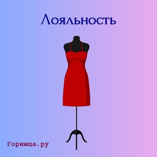 Платье номер 4 - https://gornnisa.ru/