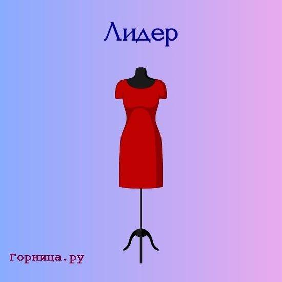 Платье номер 5 - https://gornnisa.ru/