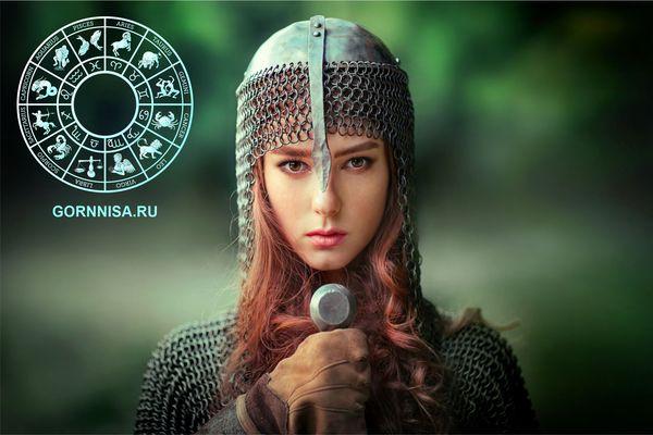 Знаки зодиака на поле боя - https://gornnisa.ru/