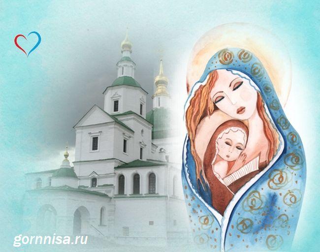 Кому молиться за ребёнка - https://gornnisa.ru/